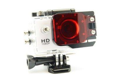 J015 防水殼 金屬框 紅色 濾鏡 GOPRO HERO3 SJ4000 潛水必備