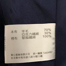 Why and 1/2童裝羊毛斗篷式外套大衣五號(二手)