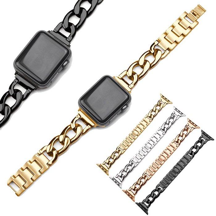 蘋果 iWatch4 手錶帶 不銹鋼牛仔鏈 Apple watch2/3 替換腕帶 時尚簡約 商務型手錶帶 智能手錶帶