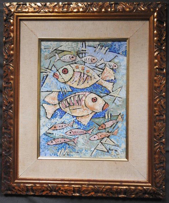 *阿威的藏寶箱*【油畫 有簽名 魚系列 原作 特價 budi 尺寸長約30.5公分.寬約40.5公分】品相優 值得收藏