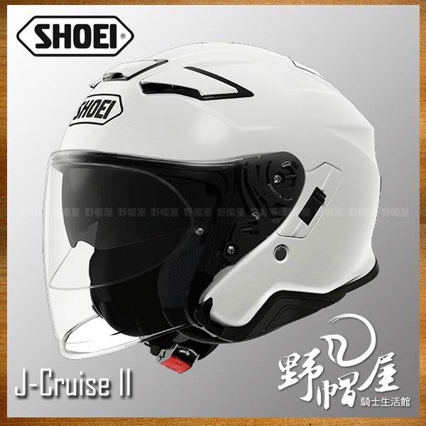 三重《野帽屋》日本 SHOEI J-CRUISE II 3/4罩 安全帽 內墨片設計 內襯全可拆 齒排扣。素白