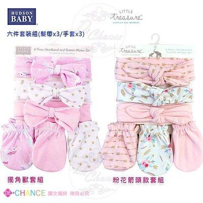 美國HB+LittleTreasure正品女寶寶純棉 護手套 髮帶套組/0-6M/三款可選+DeChance+