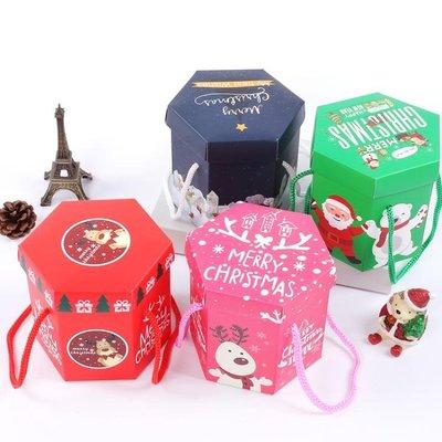 聖誕節-卡通精美創意提籃式六邊形蘋果盒平安夜圣誕節禮物盒包裝盒子糖盒 Korea時尚記