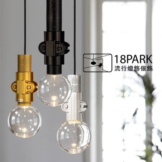 【18 Park 】工業個性  Provision [ 條款吊燈-長 ]