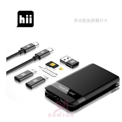 光華商場。包你個頭【HII】旅遊隨行卡 SIM工具組 多類型充電線 內建讀卡機 輕薄好收納 15W大電流(白)