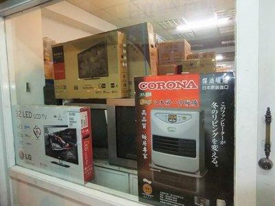 【台北實體店面】ZOJIRUSHI象印室內電燒烤盤EB-DLF10另售EB-CE15  EA-BBF10  EP-RAF45 EB-CF15