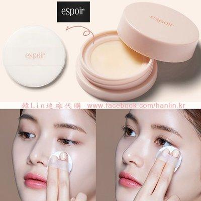 【韓Lin連線代購】韓國 eSpoir - 敏感肌膚可用毛孔隱形霜 PRE FACE PRIMING BALM