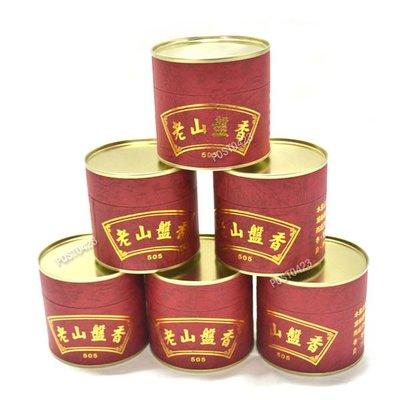 ㊣元相量販㊣老山盤香/環香 檀香粉製造 46片裝小盤香 一標8罐
