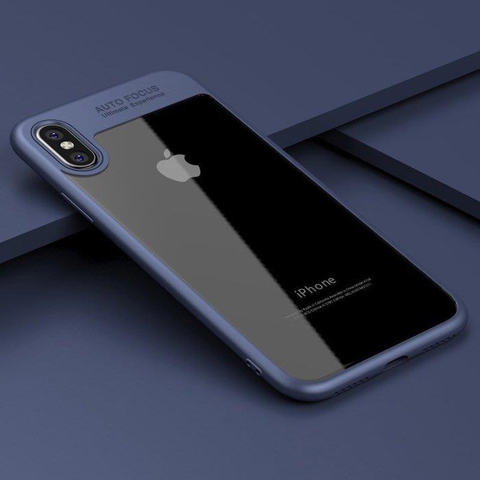 [現貨] Baseus iPhone 8+ 7+ 手機殼 透明軟邊高清背板 i8plus i7plus超薄防摔 軟硬合一