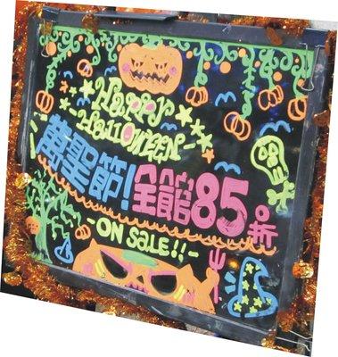 ~廣告舖~  木框螢光繪畫板(60 x...
