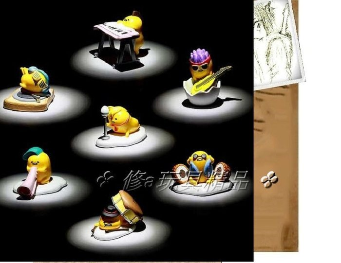 ✤ 修a玩具精品 ✤ ☾精緻盒玩☽ 7-11 限定正版 蛋黃哥 搖滾天團 ~ 軟爛樂團 一套7款 搖滾販售中