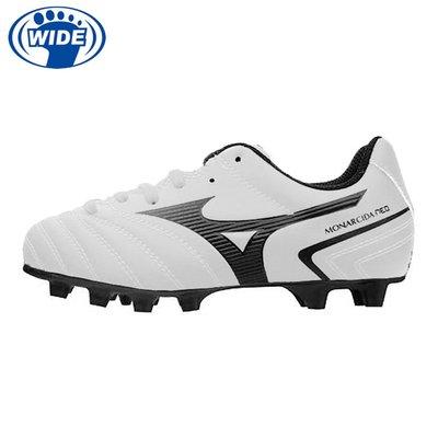 MIZUNO MONARCIDA NEO II 寬楦 成人足球釘鞋 足球鞋 白 P1GA210509 20SS