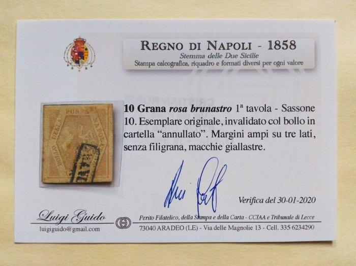 (極品珍藏!)義大利 兩個西西里島(那不勒斯) 1858年(首套郵票.附證書) Napoli Naples # 5