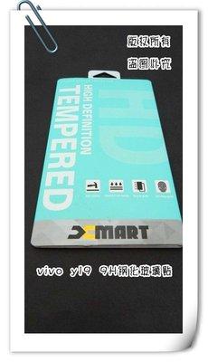 金山3C配件舘 VIVO Y19  9H鋼化玻璃貼/鋼化膜/鋼化貼/鋼貼/玻璃膜 不是滿版 貼到好$100