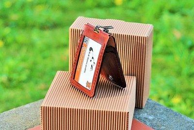 多功能證件套(不含頸繩)  證件皮套  證件夾 #純牛皮手創商品 (可客製)