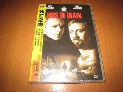 全新影片《死亡之吻 Kiss Of Death》DVD 巴貝特舒瑞德 主演