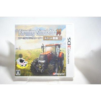 [耀西]二手 純日版 任天堂 3DS N3DS 百萬農青大作戰 14 口袋農場 2 含稅附發票