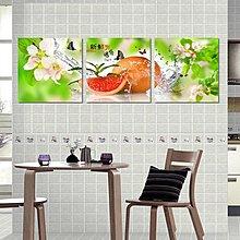 【厚2.5cm】水果-客廳現代簡約裝飾畫無框畫【190114_053】【70*70cm】1套價