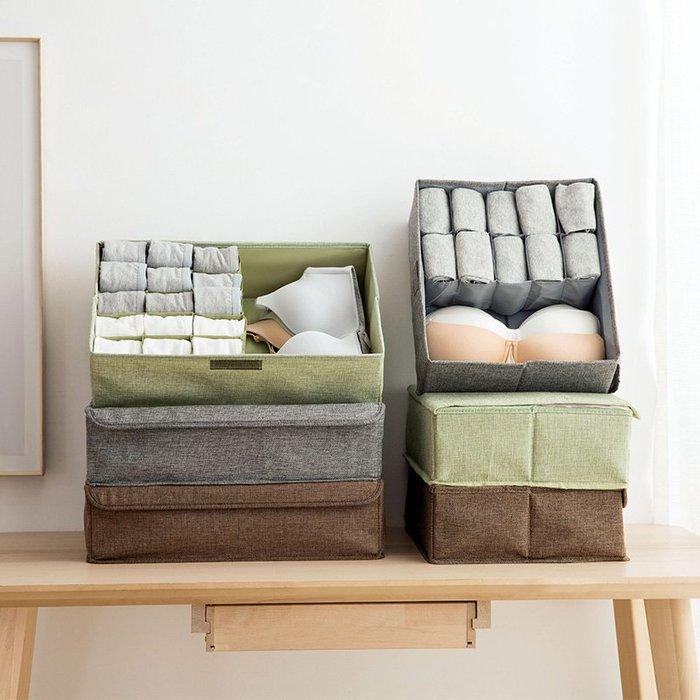 可水洗棉麻內衣收納盒桌面整理盒 分格文胸內褲襪子收納箱