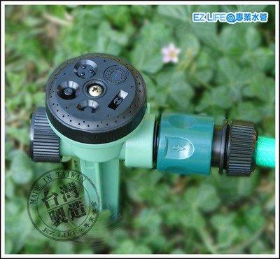 【EZ LIFE@專業水管】精巧迷你型 五段式 灑水器 簡易使用 耐用適用橘色軟管 自動澆水 澆水 水管澆花種植箱