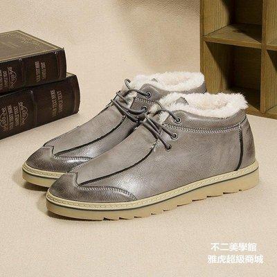 【格倫雅】~冬保暖英倫男士棉鞋男真皮高幫休閑加絨男鞋子63232[g-l-y50