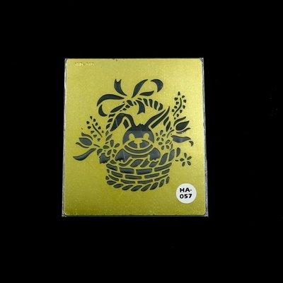 花籃-銅片 型染版 浮雕模 HA-057 尺寸:8.2 x 7 cm