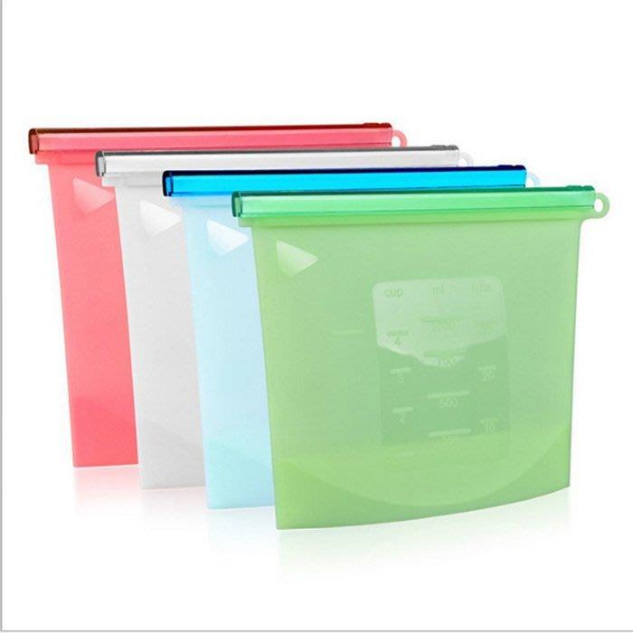 糖衣子輕鬆購【AS0079】食品級真空矽膠保鮮袋食品分裝收納袋-1000ml