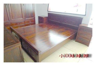 小o結緣館仿古傢俱.........加大雙人床(雞翅木) 6呎x7呎'180x210
