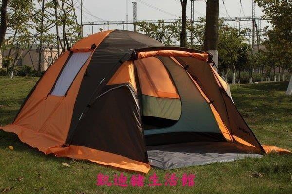 【凱迪豬生活館】帳篷戶外防雨防曬雙人多人雙層野營露營用品 戶外必備 沙灘露營帳篷KTZ-201058