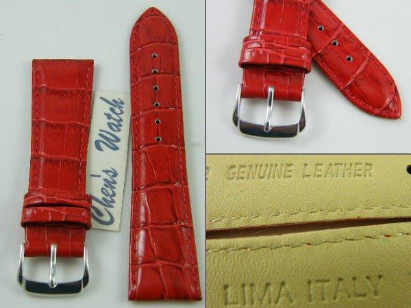 【錶帶家】『品質嚴選』LIMA 義大利紅色牛皮錶帶壓鱷魚皮紋竹節紋真皮錶帶22mm 24mm 26mm