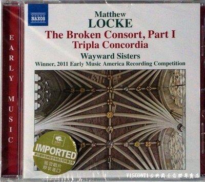 ℗【NAXOS預購】Locke洛克:器樂合奏曲,第一部(Wayward Sisters任性姊妹合奏團)