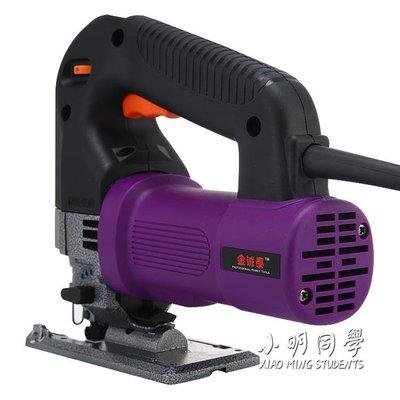 切割機曲線鋸6檔調速電鋸多功能家用木工...