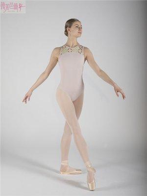 妮妮家舞蹈服飾店~薇茉芭蕾 英國Basilica  芭蕾舞蹈形體空中瑜伽連身練功服0288