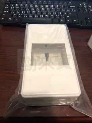 卡式無熔絲開關盒 便當盒 明盒 開關盒 BH 3P用(賣場另有2P用) 晉立出產 品質保證