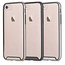 comma 朗悅二合一保護殼 5.5吋 Apple iPhone 7 PLUS/i7+ TPU內套+PC邊框 手機殼 背