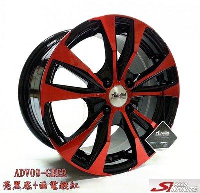 全新鋁圈 Advanti 雅泛迪 ADV-09 15吋鋁圈 4孔100 5孔100 5孔114.3 亮黑底面電鍍紅 新北市
