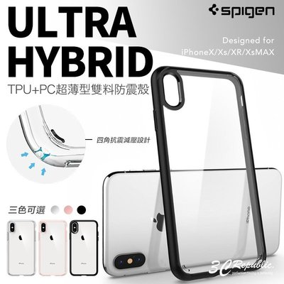 SGP iPhone X Xs XR Xs MAX ULTRA HYBRID 透明 TPU PC 防摔 保護殼 手機殼