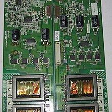 【東昇電腦】AX094B001F 高壓板/一對/拆機良品/160623006