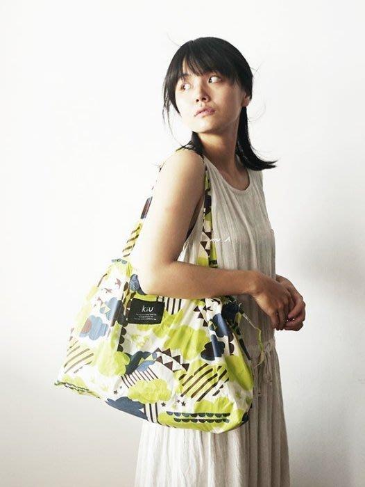MH 日本雜貨 日本 KIU 格紋 點點 條紋 晴雨兩用袋 肩背 雨袋 購物袋