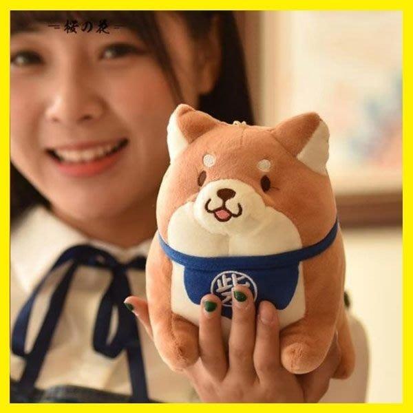 [夏不為例]可愛小狗毛絨玩具柴犬布娃娃小號抱枕狗狗玩 【格調】