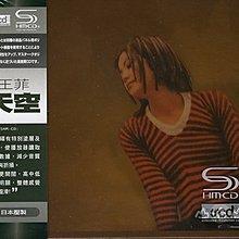 【XRCD】【SHMCD】天空 / 王菲 FAYE WONG---8444232SX