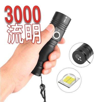 XH-P50手電筒 長度12公分 3000流明 尾部磁鐵 USB充電 可變焦 迷你手電筒 18650手電筒 工作燈