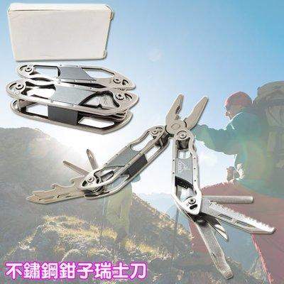 treewalkerஐ美麗讚 ஐ15.5cm不銹鋼鉗子瑞士刀 11用 萬用露營求生 攜帶實用刀具組