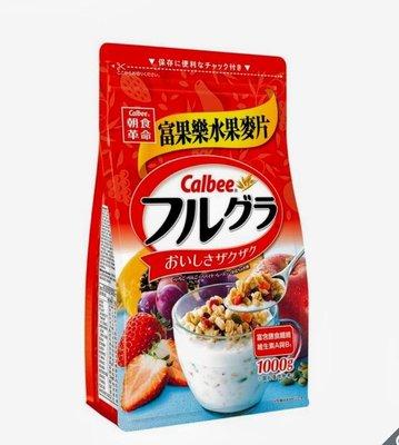 日本CALBEE 卡樂比 富果樂水果早餐麥片 1 公斤  好市多