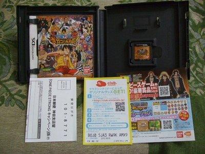 『懷舊電玩食堂』《純日版、盒書附回函卡、3DS可玩》【NDS】實體拍攝 航海王 海賊王 大決戰Gigant Battle