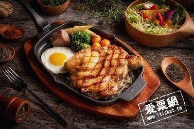 高雄城市商旅(海霸王)真愛館魅麗海西餐廳平假日排餐套餐券