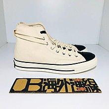 【OB海外代購】CONVERSE X FEAR OF GOD CHUCK 70 米白 黑 高筒 帆布鞋 167955C
