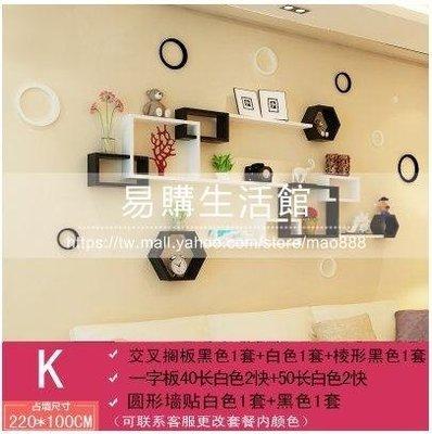 牆上置物架/電視背景牆面創意隔板YG-45930