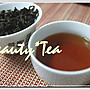 Beauty*Tea【招牌熟茶,金萱、四季春、翠玉...