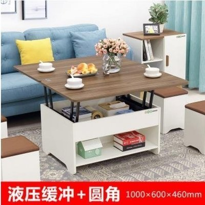 多功能茶几 升降茶幾餐桌兩用簡約客廳小戶型茶幾折疊伸縮創意多功能茶幾餐桌 SHNK